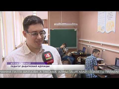 Учащиеся Бобруйска и Кировска победили в конкурсе «100 идей для Беларуси» [БЕЛАРУСЬ 4| Могилев]