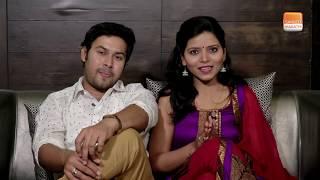 Chhand Priticha | Subodh Bhave | Harsh Kulkarni | Suvarna Kale | 2017