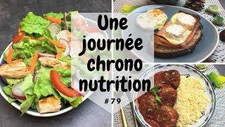 🧀 Une journée dans mon assiette 🧀 #79 - CHRONONUTRITION & retour de courses UJDMA