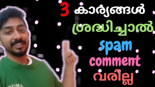 How To Remove Spam Comment In Youtube Malayalam ll Protect your youtube channel from spam comments