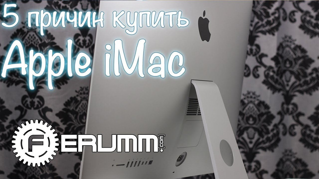 Моноблок Apple iMac 27 Retina 5K Core i7 4,2/32/512 SSD - YouTube