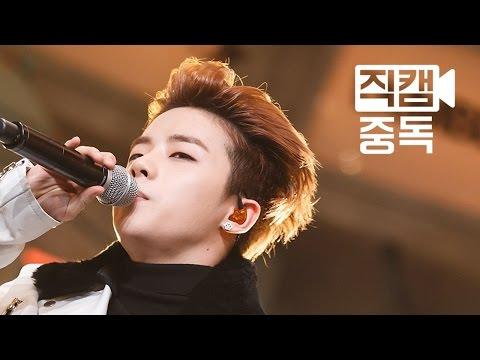 [Fancam] Kim Jin Hwan of iKON(아이콘 김진환) DUMB & DUMBER @M COUNTDOWN_160107 EP.88