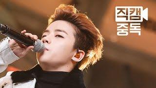 [Fancam] Kim Jin Hwan of iKON(??? ???) DUMB & DUMBER @M COUNTDOWN_160107 EP.88