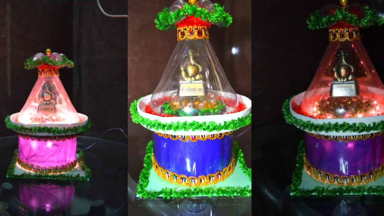 Diy handmade diwali decoration idea plastic bottle for Plastic bottles decoration pieces
