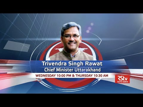 Promo- To The Point with Uttarakhand Chief Minister Trivendra Singh Rawat