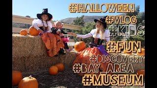 Детское празднование Хэллоуин в Музее Bay Area Discovery Museum | Halloween