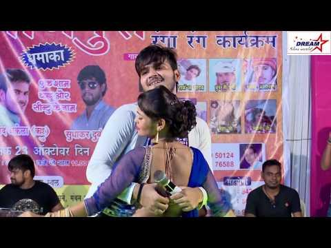 """Arvind Akela """"Kallu"""" Stage Show Ahmedabad(2018)-Saket Hota Raja Jee"""