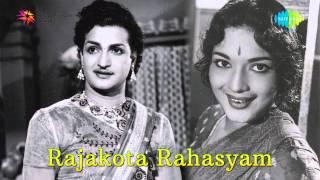 Rajakota Rahasyam | Neelavanka Thongi song