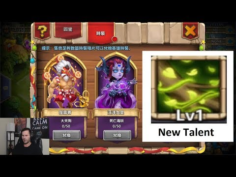 New Update HUGE For Pumpkin Duke New Talents Castle Clash