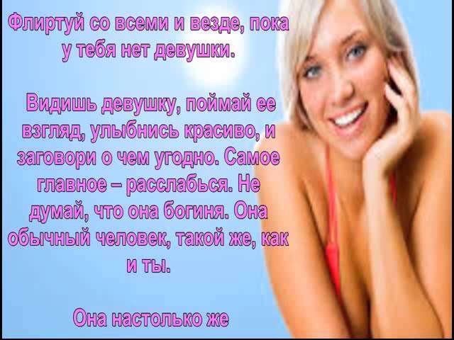 Пикап_для_парней.