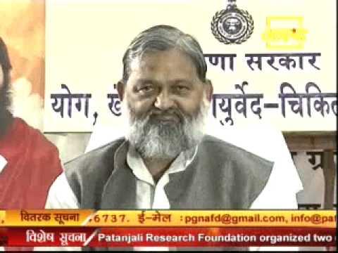 Haryana has appointed yoga guru Ramdev the state's brand ambassador