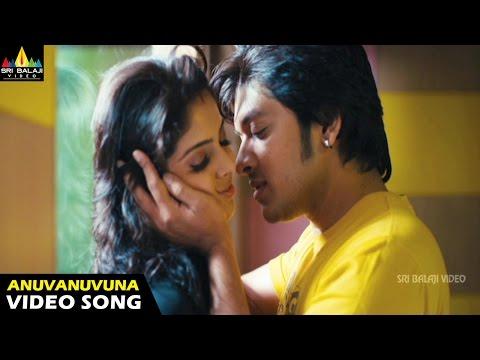 Love You Bangaram Songs | Anuvanuvuna Video Song | Rahul, Shravya | Sri Balaji Video