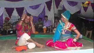 Latest Rajasthani New Songs | New Rajasthani Song | New Marwadi DJ Song 2018 | राजस्थानी सांग