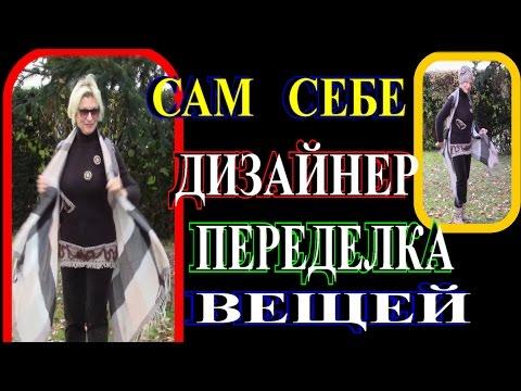 Преподобный Сергий Радонежский (+ВИДЕО) /