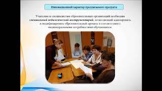 Программа корпоративного обучения
