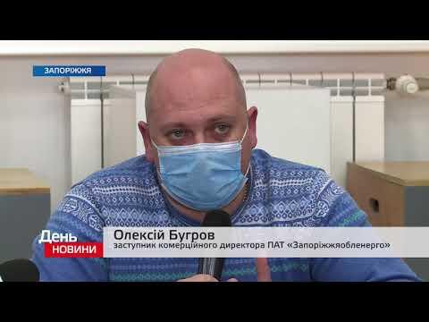 Телеканал TV5: У Запоріжжі триває «Практична школа ОСББ»: чого вже навчилися голови об'єднань