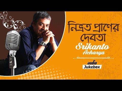 Nibhrito Pranero Debota | Srikanto Acharya Songs | Bengali Rabindra Sangeet