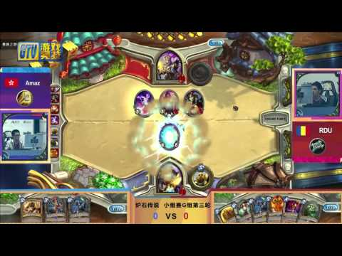 WCA 2014 Hearthstone Tourney Groupstage - Group G - Rdu vs Amaz (Chinese Cast)