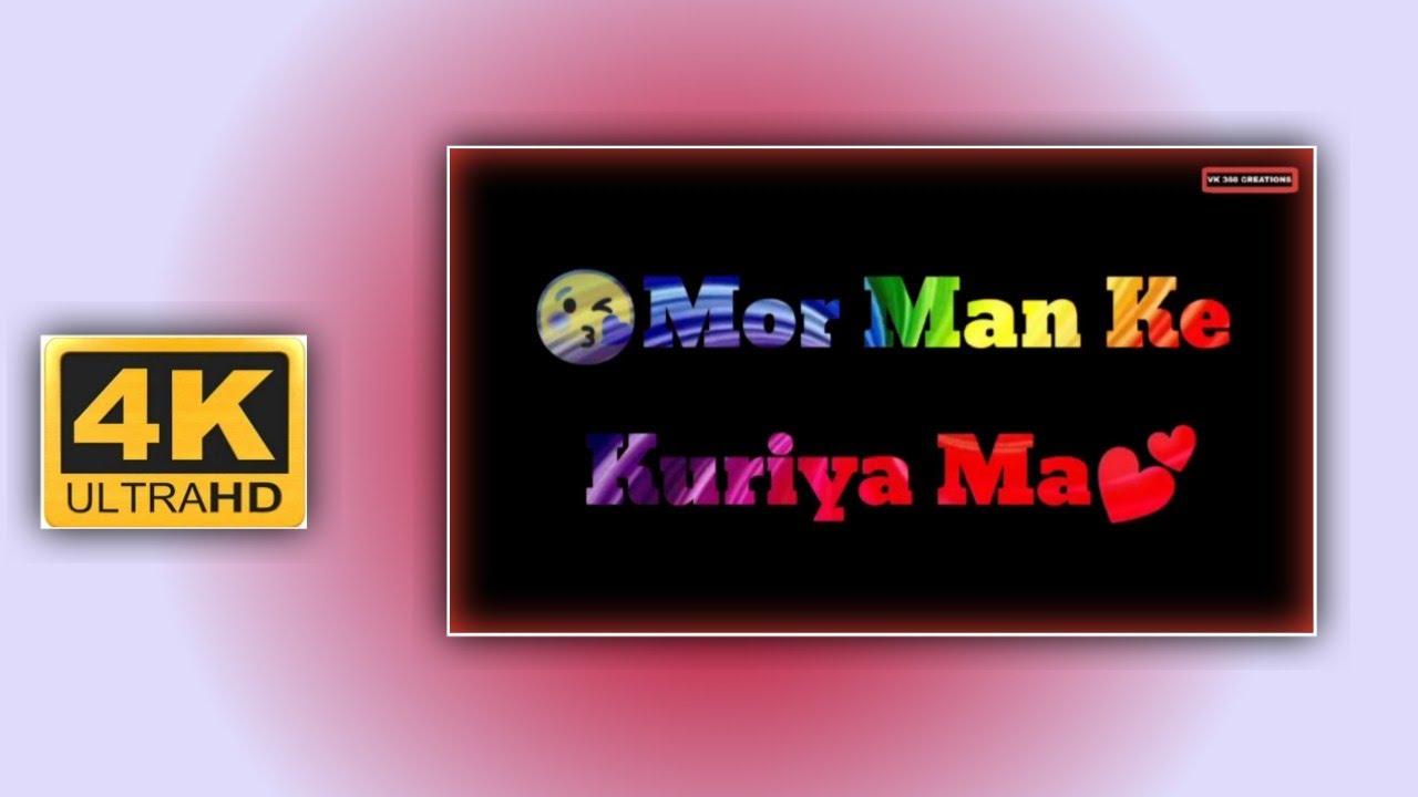 DOWNLOAD: MOR MAN KE KURIYA MA💥CG BLACK SCREEN WHATSAPP STATUS VIDEO 💥CG STATUS VIDEO 💥MK 360 CREATION Mp4 song