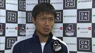 2017年10月14日(土)に行われた明治安田生命J2リーグ 第37節 山形vs...
