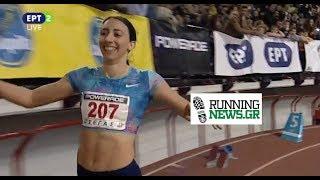 Τελικός 200 μέτρα γυναικών Πανελλήνιο Κλειστού 2018, νικήτρια Μαρία Μπελιμπασάκη