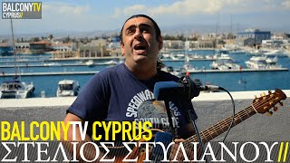 Video ΣΤΕΛΙΟΣ ΣΤΥΛΙΑΝΟΥ - ΟΤΑΝ (BalconyTV) download MP3, 3GP, MP4, WEBM, AVI, FLV Oktober 2018