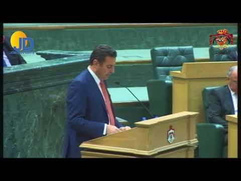 كلمة النائب احمد الصفدي جلسة مناقشة البيان الوزاري لحكومة د عمر الرزاز  - نشر قبل 2 ساعة