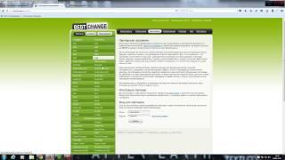 Заработать при помощи сервиса обмена электронных валют(, 2017-01-27T17:07:02.000Z)