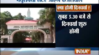Kejriwal to Get Naturopathy Treatment for Diabetes and Cough - India TV