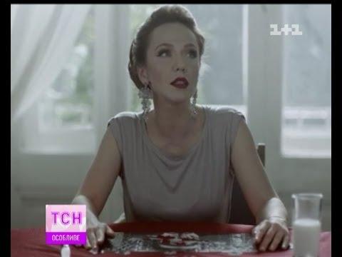 Валерий Меладзе - Свобода или сладкий плен (Official video