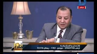 العاشرة مساء| نور الهدى زكى تتهم مجدى حمدان بتلقى أموال من قناة الجزيرة