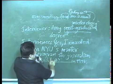 ติวภาค ก. กพ (ข้อสอบอังกฤษจากเว็บ กพ) ระดับ 3-4 ข้อ4