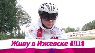 Чемпионка мира по велоспорту на треке