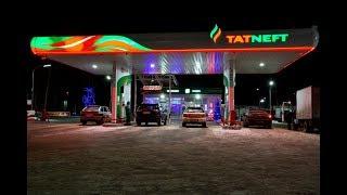 Татарстан цены на АЗС Татнефть 17.07.2018