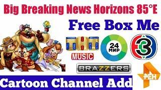 Big Breaking News Nouvelle chaîne de dessins animés Ajouter sur un horizon De 85°à l'Est | DD Plat Gratuit