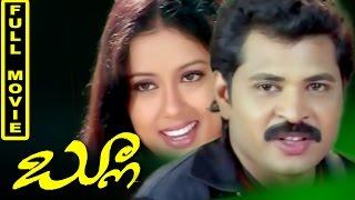 Repeat youtube video Blue Telugu Full Movie || Chandu, Soumya Rai, K.Swayam Prakash