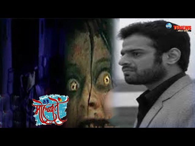YHM: ??? ?? ???? ?? ?? ?? ?????? ?? ???? ??????, ???? ?? ?? ???? ????? || RAMAN-GHOST PAST RELATION