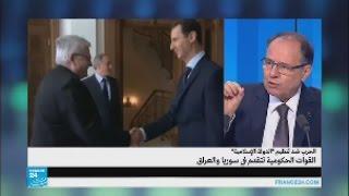 """الحرب ضد تنظيم """"الدولة الإسلامية"""": القوات الحكومية تتقدم في سوريا والعراق"""