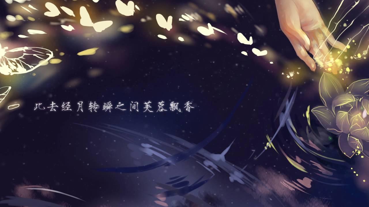 月出【双笙】原创