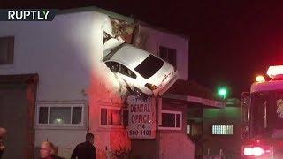 Автомобиль на полной скорости влетел во второй этаж здания стоматологической клиники в США