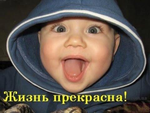 смешные прикольные фото детей
