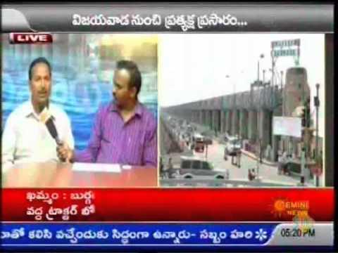 SANITATION WORKERS STRIKE IN VIJAYAWADA
