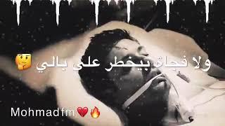 قصة حزينة عن الموت💔 وفيديوهات حزينة حالات واتس اب حزينة2020احلى مقا طع حزن موت❤