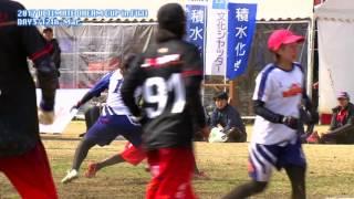 2017 CLUB JUNIOR ULTIMATE DREAM CUP in Fuji Day3 Highlights Reel