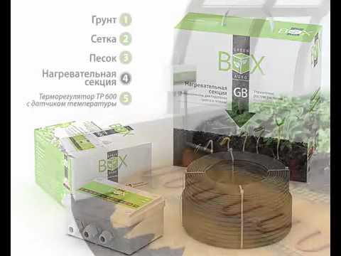 Green Box Agro система подогрева грунта