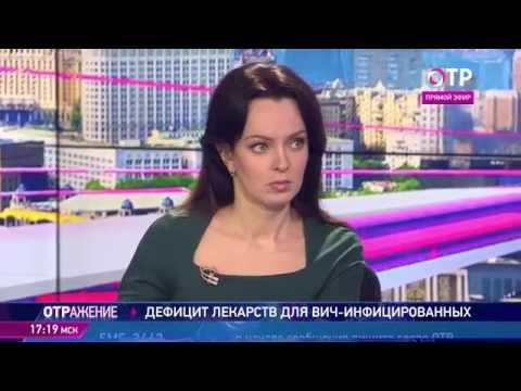 ПЕНСИЯ ВИЧ-ИНФИЦИРОВАННЫМ 2017