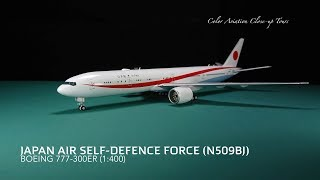 1:400 JASDF Japanese government exclusive aircraft Boeing 77W N509BJ JC Wings (Close-up Tours #178)