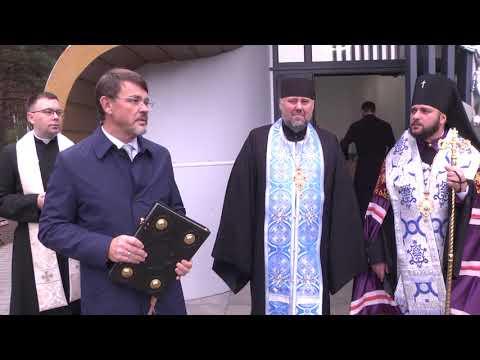 РАЕС: На Рівненській АЕС освятили капличку