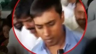 YSRC MP Mithun Reddy Slaps Air India Official | Caught On Camera