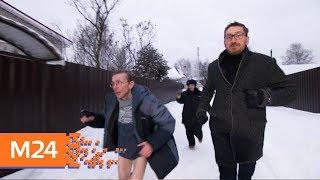 "Кирилл Кяро - ""Большой куш"": плацебо - Москва 24"